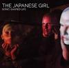 THE JAPANESE GIRL Sonic-Shaped Life Mini