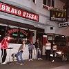 personal-and-the-pizzas-personal-and-the-pizzas-mini