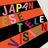 JAPANESE TELEVISION Slime Mini